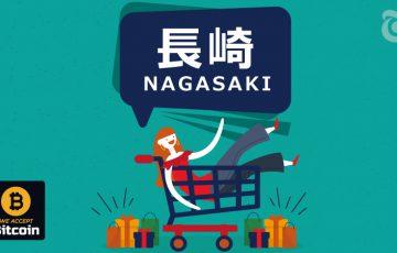 【長崎県】仮想通貨が使えるキャッシュレス対応店舗一覧