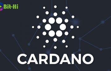 カルダノエイダコイン(Cardano/ADA)が韓国の仮想通貨取引所「BIT-HI」に上場