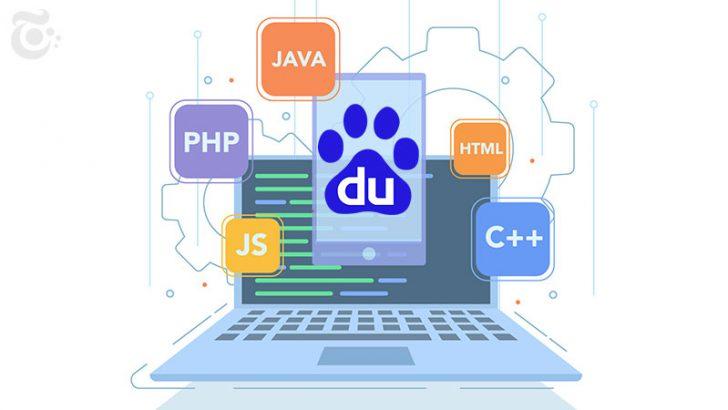 ブロックチェーン「アプリケーション開発」をより簡単に|Baiduが新たなOSを公開