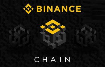 BINANCE:独自ブロックチェーン・分散型取引所(DEX)のテストネット「2月20日」公開へ