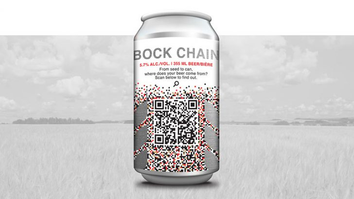 ラガービールの製品情報をブロックチェーンで管理「Bock Chain」販売開始:カナダ