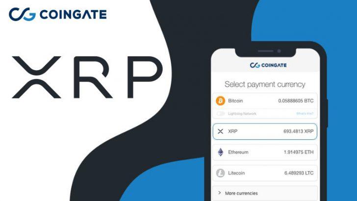 リップル(XRP)が「4,500以上のオンラインストア」で利用可能に:CoinGate