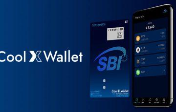 SBIバーチャル・カレンシーズ「Cool X Walletサービス無料キャンペーン」対象者を拡大