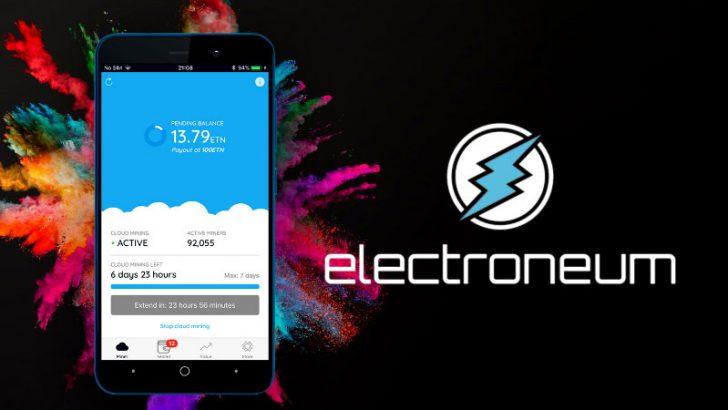 仮想通貨マイニング機能搭載!格安スマホ「M1」発表:エレクトロニウム