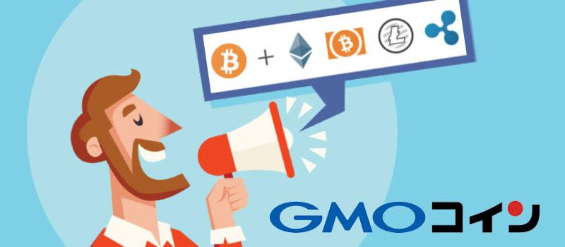 GMO-listing