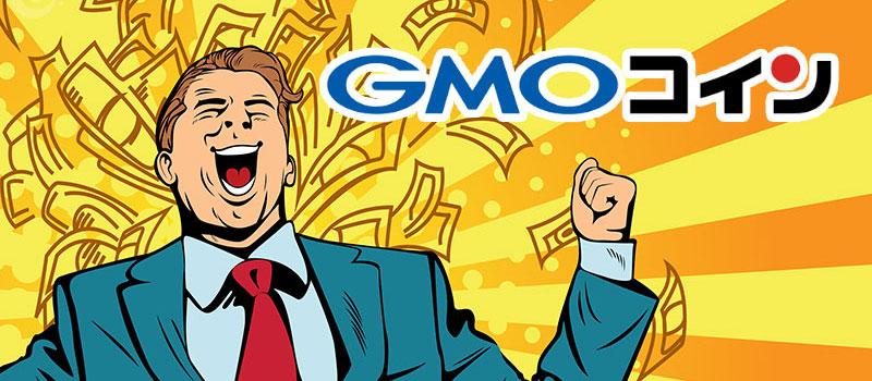 GMO-lottery