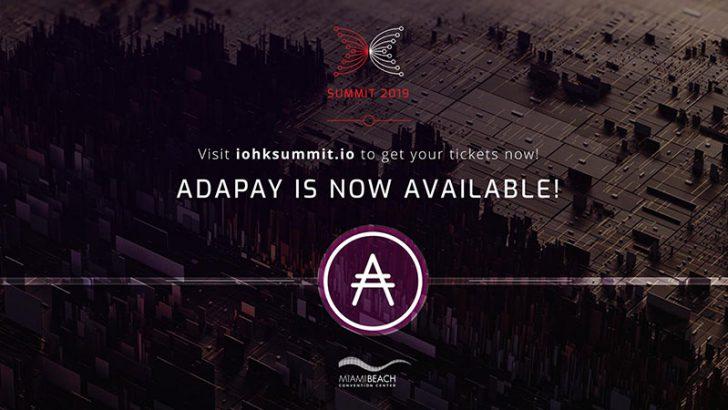 IOHK Summit 2019が「ADAPay」に対応|カルダノエイダコインでチケットが購入可能に