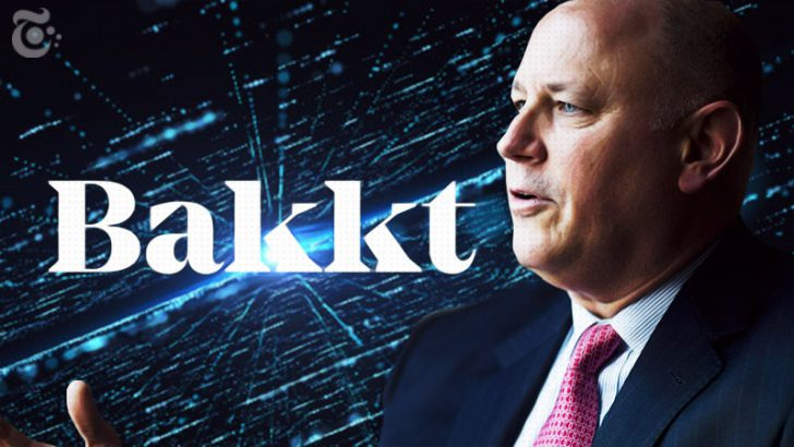 ICE CEO:Bakktは「大きな可能性を秘めた賭け」サービス開始2019年後半か