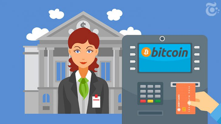 【フィリピン初】中央銀行に許可された「仮想通貨ATM」を開発|UnionBank