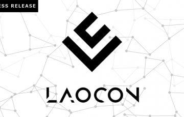 LAOCON:サイバーセキュリティの新たな基盤|仮想通貨で「P2P脆弱性懸賞金制度」を実現