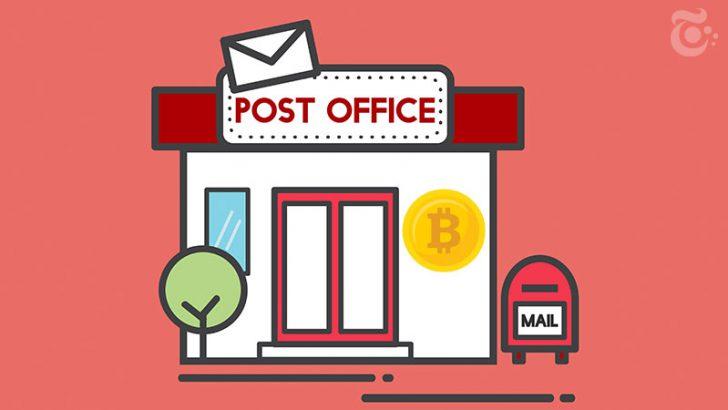 郵便局で「仮想通貨の購入」が可能に|今後はXRPなども販売予定:リヒテンシュタイン