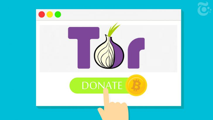 匿名ブラウザ「Tor」仮想通貨9銘柄による寄付を受入れ|多くのユーザーが要望