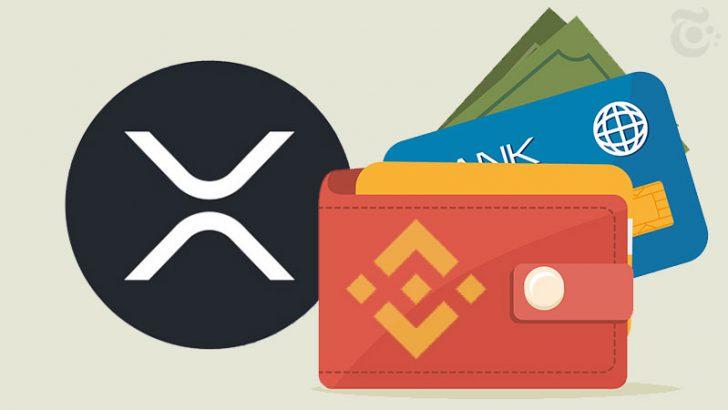 BINANCE公式ウォレットが「Ripple/XRP」に対応|クレジットカードも利用可能に