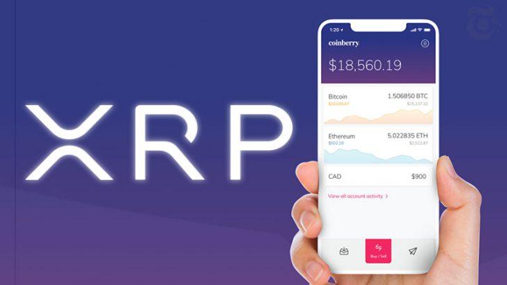 カナダの仮想通貨取引アプリ「Coinberry」リップル(Ripple/XRP)の取り扱いを開始