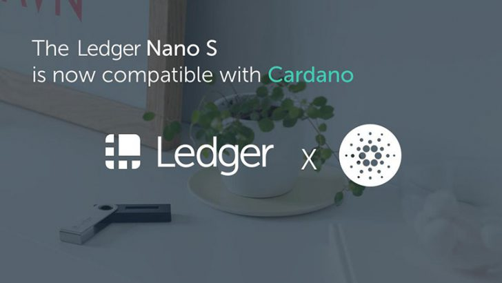Cardano(ADA)が「Ledger Nano S」で保管可能に|限定ウォレットプレゼント企画開催中
