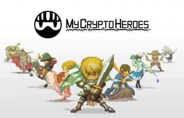 ブロックチェーンRPG「My Crypto Heroes」日本発!圧倒的人気を誇るDAppsゲームを紹介