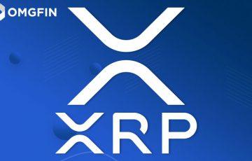エストニアの仮想通貨取引所「OMGFIN」リップル(Ripple/XRP)の取り扱い開始
