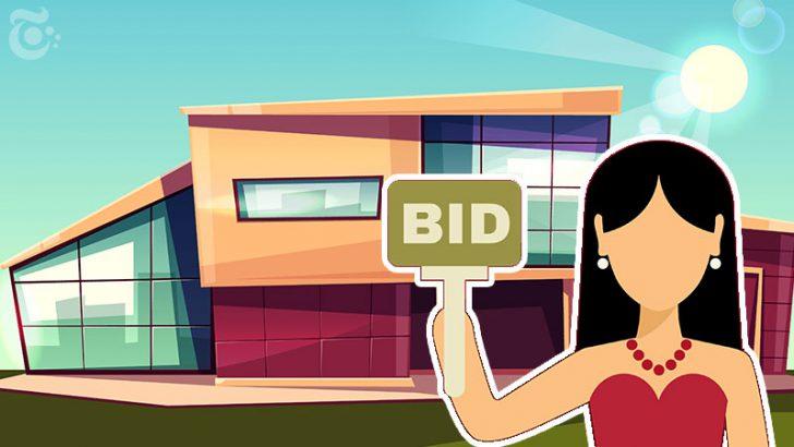 【世界初】仮想通貨決済による「オンライン不動産オークション」開催|BTC・BNBに対応