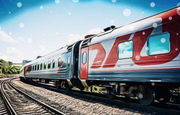 ブロックチェーンを「割引輸送サービス」に活用|ロシア鉄道が国民年金基金と提携
