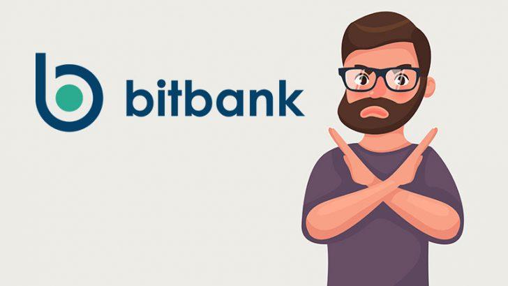 【重要】bitbank:20歳未満のユーザー「サービス利用不可」に|2019年4月までに出金を