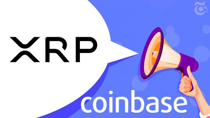 リップル(Ripple/XRP)が「Coinbase.com」でも取引可能に|スマホアプリにも対応