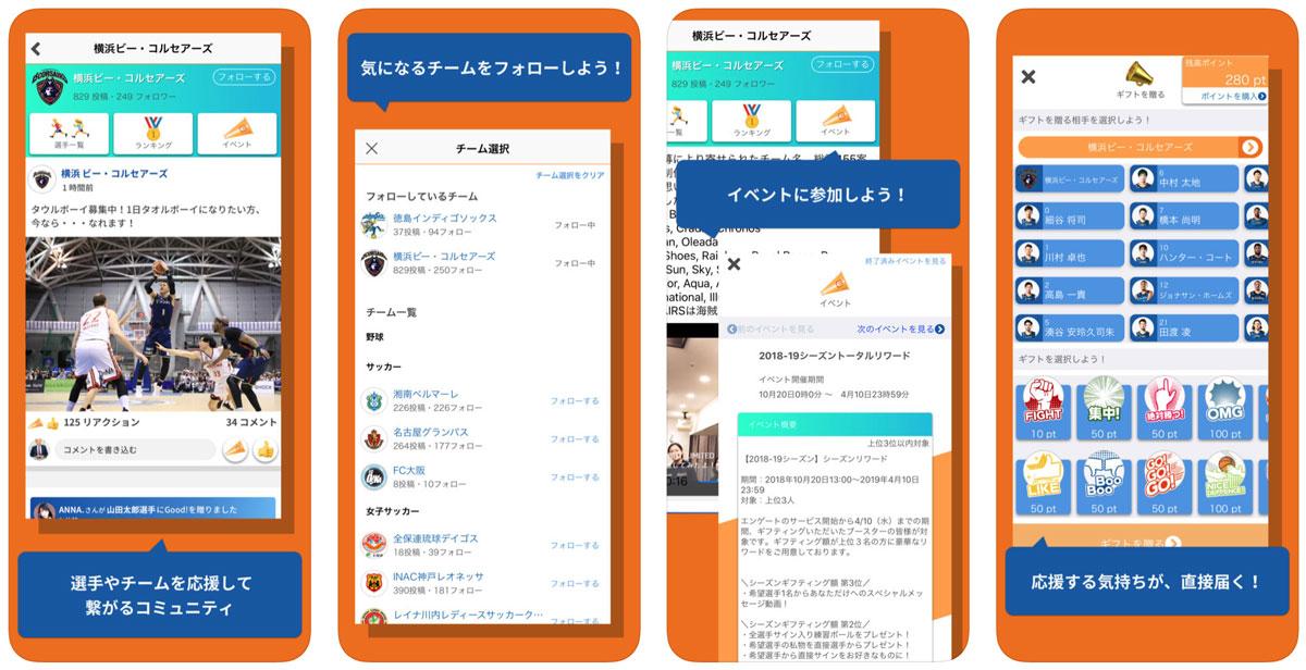 engate-app