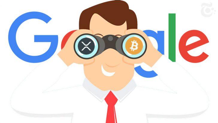 Google:仮想通貨検索に「新機能」カルダノ、リップルなど主要コインを関連表示