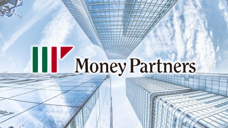 マネーパートナーズ「仮想通貨交換業」の子会社設立へ|ブロックチェーン事業も視野に