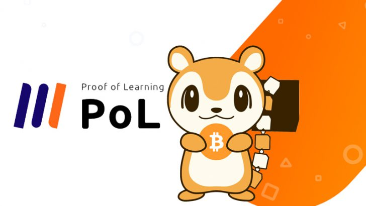 POL(ポル)無料で始められる「仮想通貨・ブロックチェーン」のオンライン学習サービス