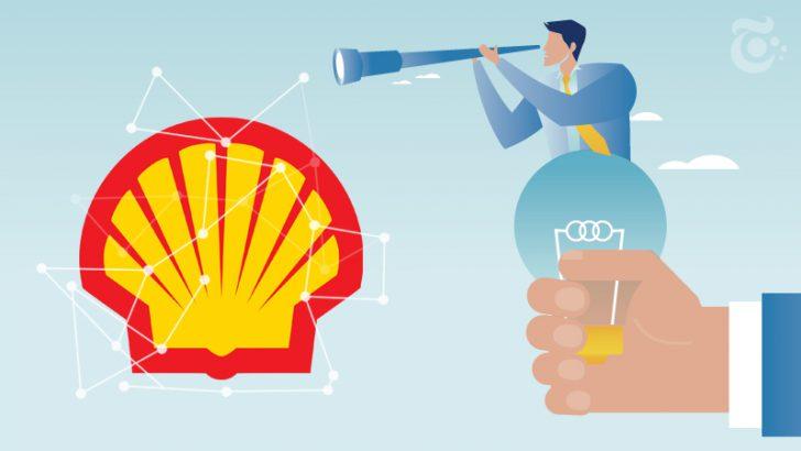 石油ガス大手Shell:ブロックチェーン技術の「人材募集」新たな活用方法を模索