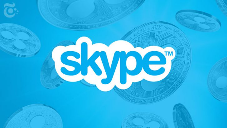 Skypeに「リップル(XRP)少額決済サービス」導入を|強い要望にスカイプチームが回答