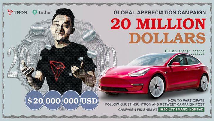 Justin Sun:Tesla車のプレゼント企画を発表「22億円現金エアドロップ」も予定
