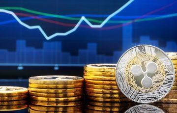 【世界初】リップル(XRP)に連動した仮想通貨ETP「スイス証券取引所」で近日公開か