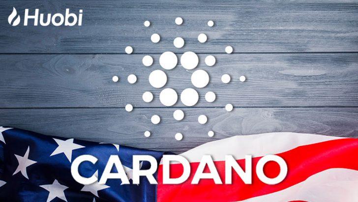 Cardano(ADA)米国の仮想通貨取引所「Huobi.com」に上場|3銘柄との交換が可能に