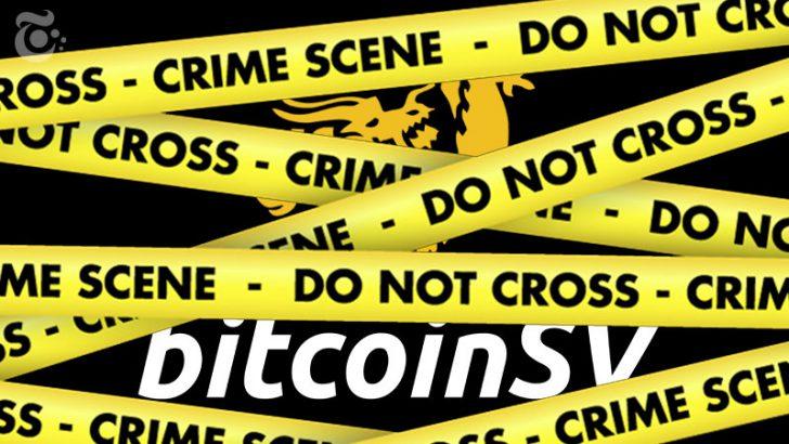 ビットコインSVの「上場廃止」仮想通貨企業が続々と発表|BTC価格に影響する可能性も