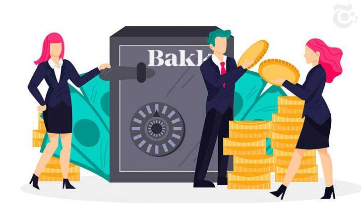 Bakkt:暗号資産「100種類以上」扱うカストディ企業を買収|先物提供に向けチーム強化
