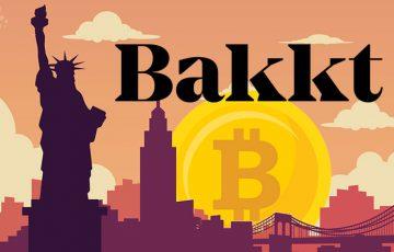 ビットコイン先物の承認獲得へ向け、ニューヨークで「Bit License」取得を検討:Bakkt