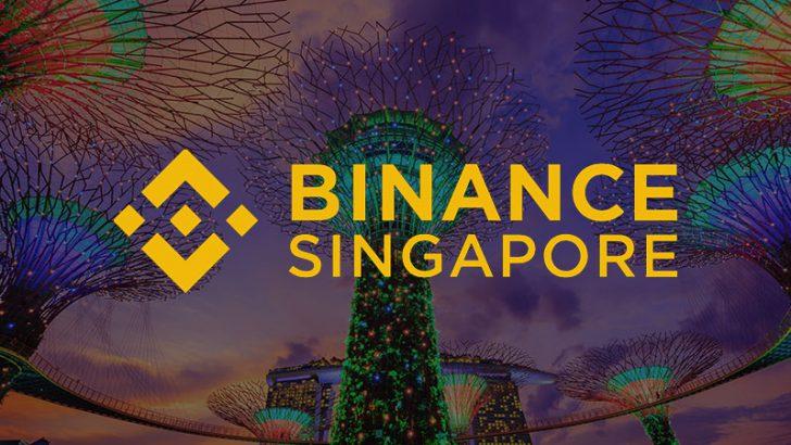 BINANCE:シンガポールで「法定通貨対応」の仮想通貨取引所を設立
