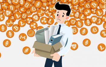 マネーフォワード「仮想通貨交換業者の登録」を断念|ブロックチェーン技術開発は継続