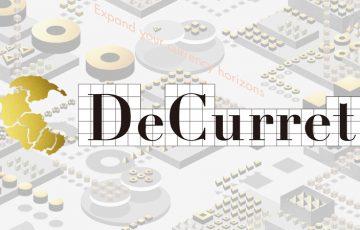 ディーカレット:仮想通貨の「現物取引サービス」本日開始|キャンペーンも継続中