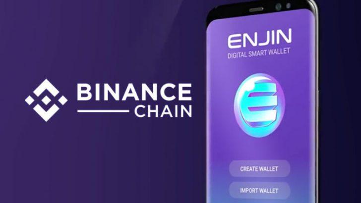 ウォレットアプリ「Enjin Wallet」がバイナンスチェーンに対応|DEXの交換機能も搭載