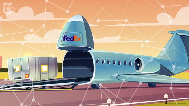国際配送でのブロックチェーン利用「義務化」すべき|航空貨物輸送大手FedEx