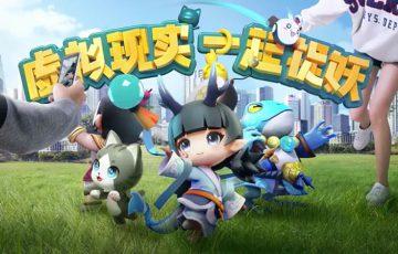 ブロックチェーン収集・育成・バトルゲーム「Let's Hunt Monsters」中国で大ブレイク
