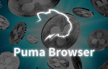 Puma Browser:リップル(Ripple/XRP)活用した「プライバシー重視のWEBブラウザ」登場