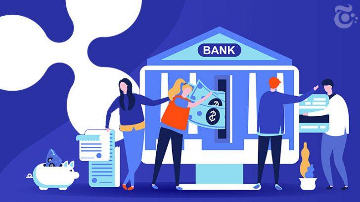 リップル(Ripple)の技術用いた「国際送金サービス」開始:サウジ・ブリティッシュ銀行