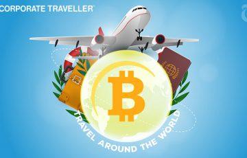 英国最大の旅行管理会社が「ビットコイン決済」を導入:Corporate Traveller