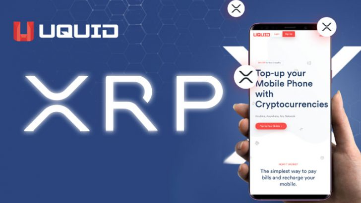 決済アプリ「Uquid」がリップル(XRP)に対応|電気代・保険料などの支払いが可能に