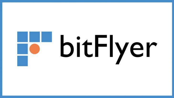 【重要】bitFlyer:証拠金取引に関するサービスの一部変更を発表|2019年4月22日から