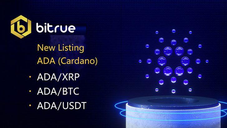 カルダノ(Cardano/ADA)シンガポールの仮想通貨取引所「Bitrue」に上場
