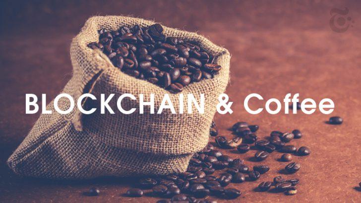 ブロックチェーン実装した「コーヒー市場専門の取引アプリ」を開発:インド政府商工省